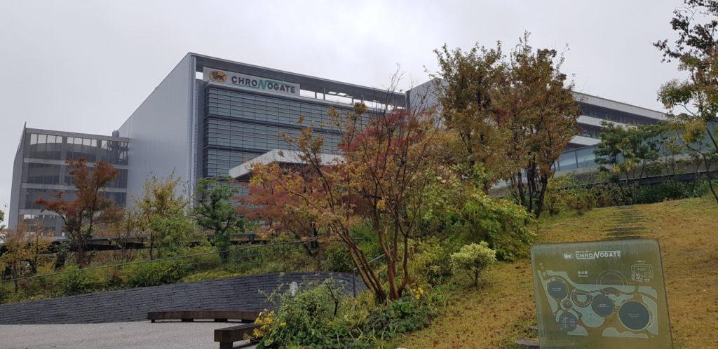 Kuroneko Headquarter