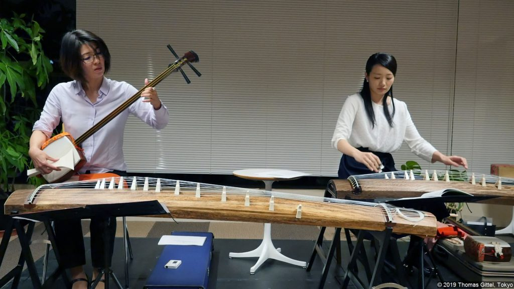 Hitomi Nakaso / Wakana Ikeda