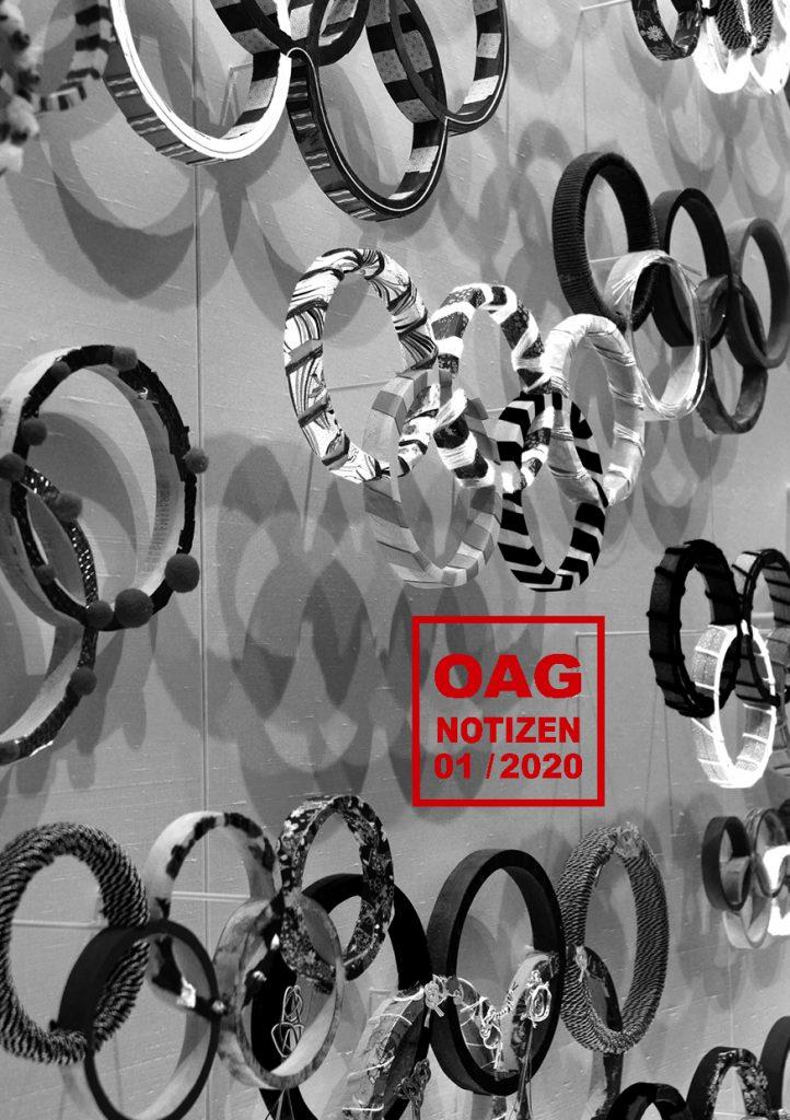 OAG202001月号表紙
