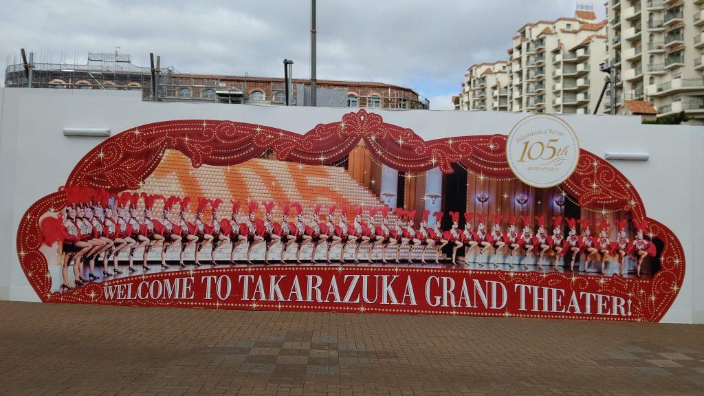 grajdian Takarazuka Revue 03