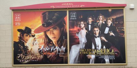 "Maria Grajdian: ""Kiyoku, Tadashiku, Utsukushiku: Die Takarazuka Revue im Zeitalter der 'schönen Harmonie'"""