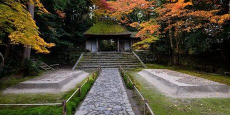 Kurzreise: Auf den Spuren von Tanizaki Jun'ichiro durch Kyoto und Nara. Fällt aus, wird nachgeholt!