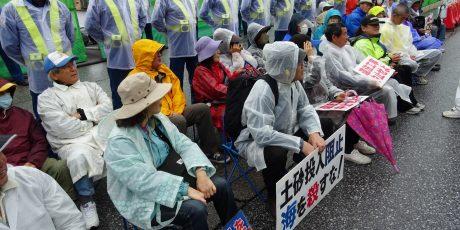 """Lesung von Judith Brandner: """"Japan – Inselreich in Bewegung"""", eine journalistische Annäherung."""