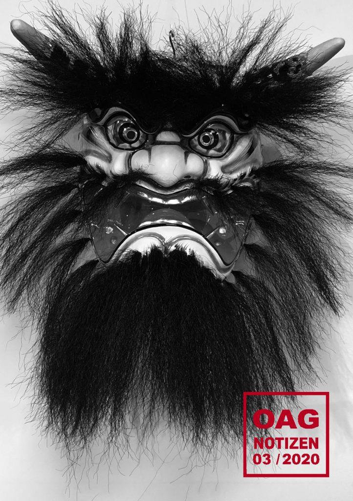 OAG202003月号表紙