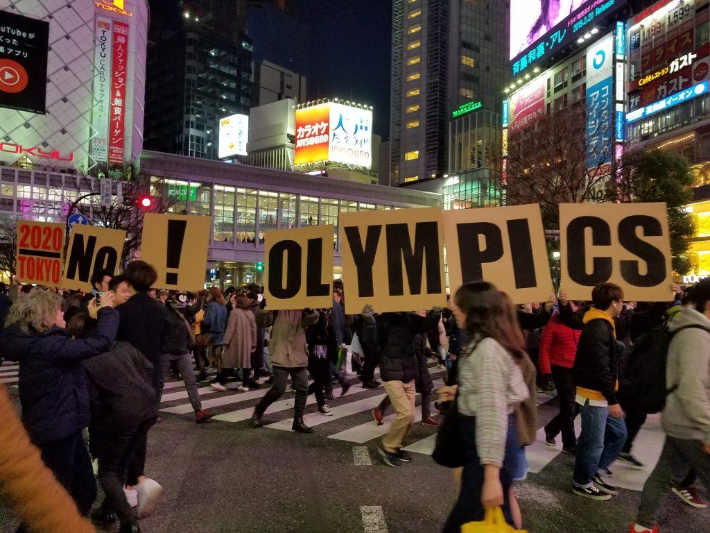 shibuya_protest5