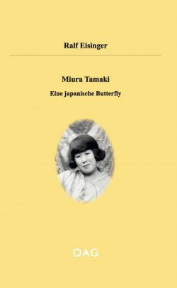 Miura Tamaki. Eine japanische Butterfly
