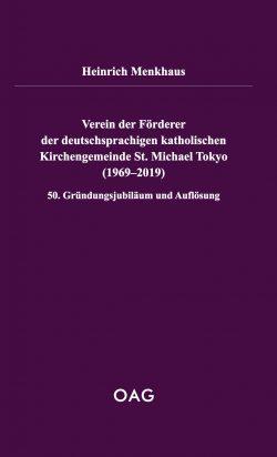 Verein der Förderer der deutschsprachigen katholischen Kirchengemeinde St. Michael Tokyo (1969–2019). 50. Gründungsjubiläum und Auflösung