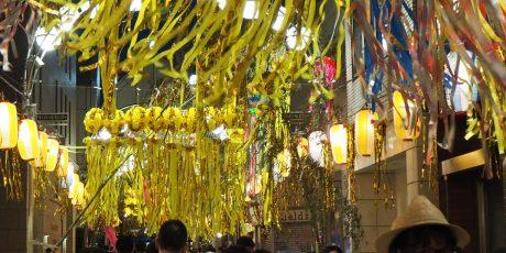 Tanabata - das Sternenfest. Impressionen aus Asagaya/Tokyo