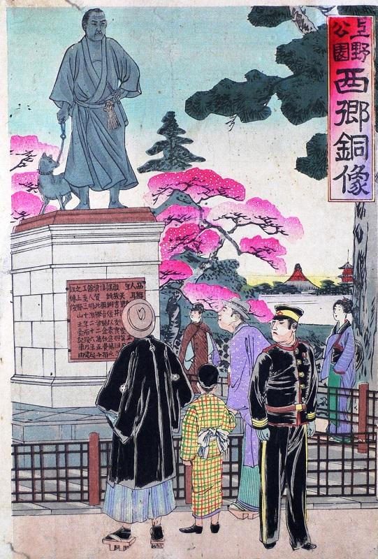 1905ka Ueno Saigo Takamori_cut