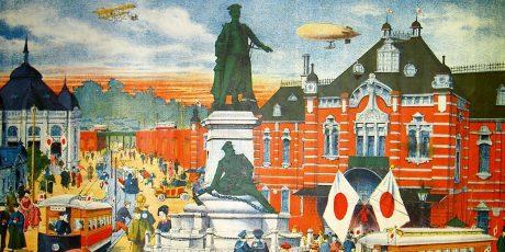 """Prof. Dr. Sven Saaler: """"Die Helden der Nation: Statuen im öffentlichen Raum des modernen Japan"""""""