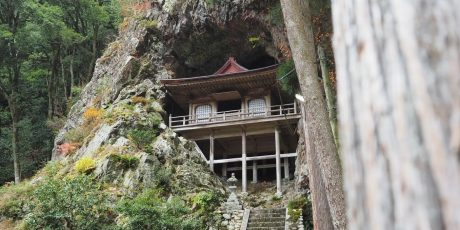 """Josko Kozic: """"Im Reich der Asketen und Wasserfälle:  von heiligen Stätten und seltenen Duftpflanzen  in der San'in Region Tottori und Shimane"""""""