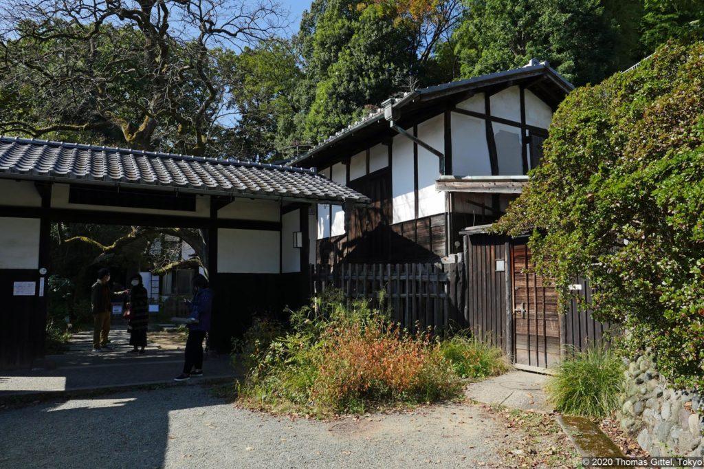 Buaisō (武相荘) - Besichtigung des Buaisō in Tsurukawa bei Machida und Spaziergang durch den Yakushi'ike-Park