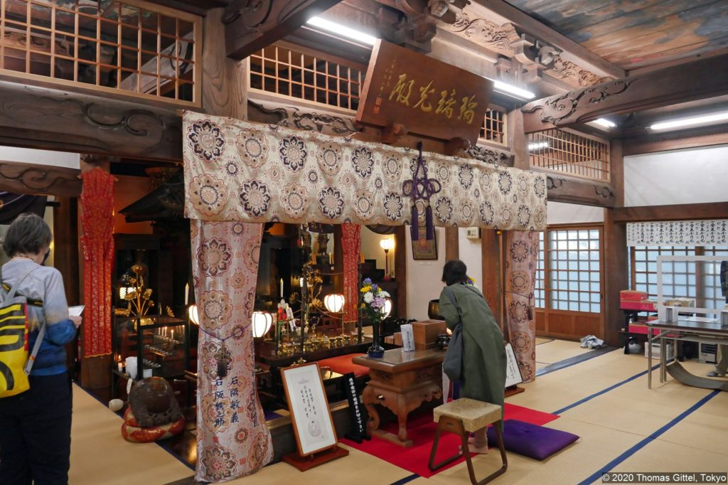 Yakushi'ike Kōen (薬師池公園), Fukuō-ji (福王寺) - Besichtigung des Buaisō in Tsurukawa bei Machida und Spaziergang durch den Yakushi'ike-Park