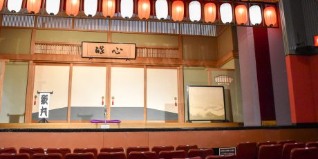 """Sarah Stark: """"Niemand da ...? Rakugo ohne Publikum in der Meiji-Zeit und 2020"""""""