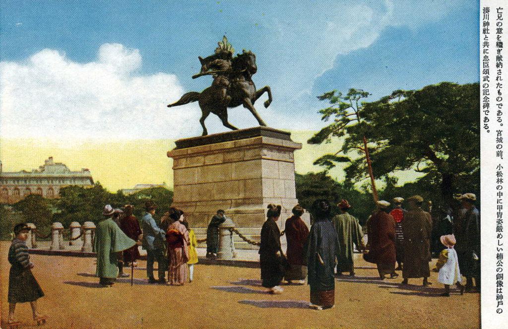 Kusunoki Masashige color