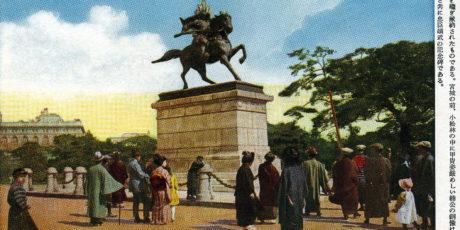 Sven Saaler: Statuen und Personenkult im modernen Japan