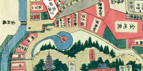 Spaziergang auf den Spuren der Eulenburg-Mission in Tokyo Fällt aus, wird nachgeholt!