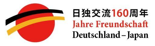 160 Jahre Freundschaft Deutschland-Japan