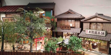 Spaziergang durch Shibamata,  die Heimat von Tora-san Fällt aus, wird nachgeholt!