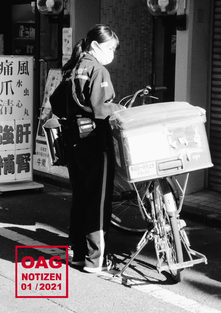 OAG202101月号表紙