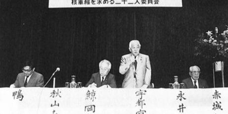 """Juljan Biontino: """"Utsunomiya Tokuma (1906-2000) und die zwei Koreas – Hinwendung zum Norden zur Rettung des Südens?"""""""