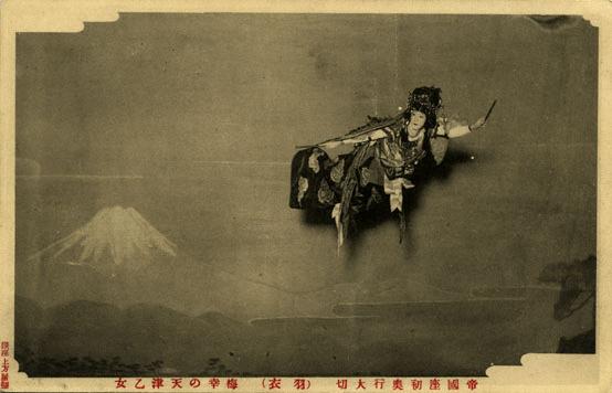 Onoe Baiko VI in Hagoromo, März 1911, Kaiserliches Theater Tokyo