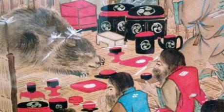 """Uwe Makino: """"Iyomante – Das Bärenfest der Ainu. Verlauf, Bedeutung, Ursprung"""""""