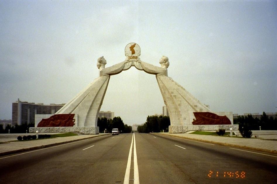 Das Wiedervereinigungstor in Pjöngjang