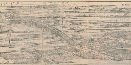 """Christoph Reichenbächer: """"Ringen um ein Publikum: Sumo und die Unterhaltungsindustrie im Japan der frühen Neuzeit (1600-1890)"""""""