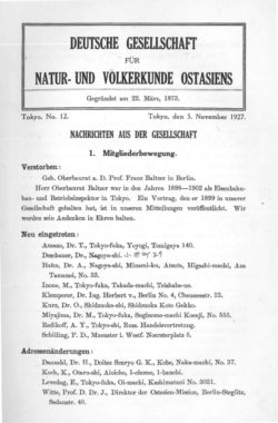 NOAG No. 12 (5. November 1927)