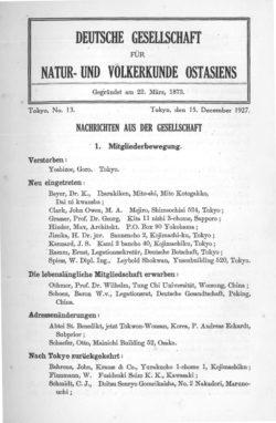 NOAG No. 13 (15. Dezember 1927)