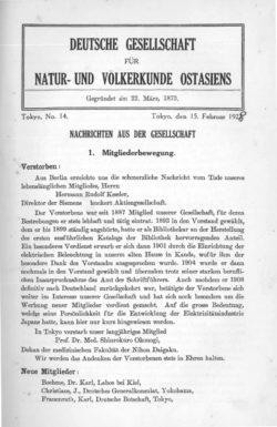 NOAG No. 14 (22. März 1928)