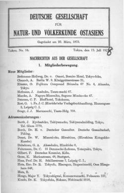NOAG No. 16 (15. Juli 1928)