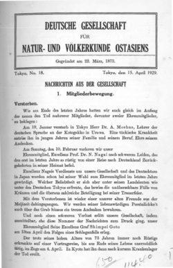 NOAG No. 18 (15. April 1929)