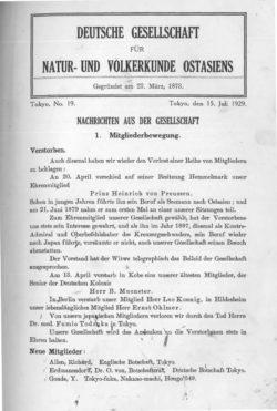 NOAG No. 19 (15. Juli 1929)