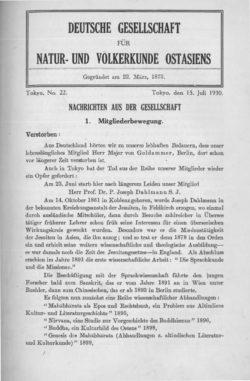 NOAG No. 22 (15. Juli 1930)