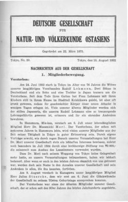NOAG No. 30 (15. August 1932)