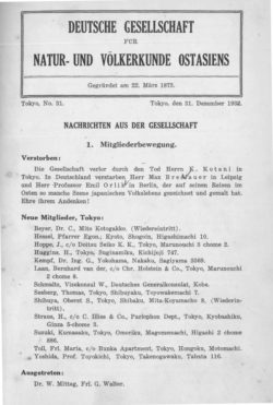 NOAG No. 31 (31. Dezember 1932)