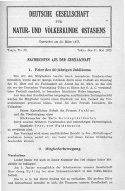 NOAG No. 32 (31. Mai 1933)