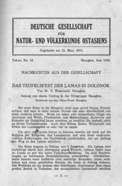 NOAG No. 33 (Juni 1933)
