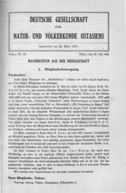 NOAG No. 35 (22. Juli 1934)