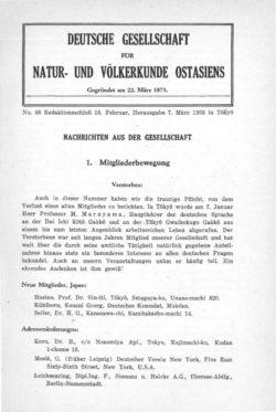 NOAG No. 46 (15. Februar 1938)