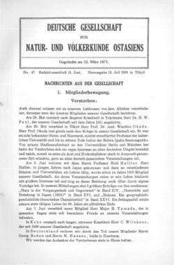 NOAG No. 47 (15. Juli 1938)