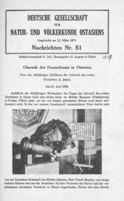 NOAG No. 51 (10. August 1939)
