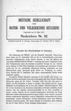NOAG No. 52 (13. Oktober 1939)