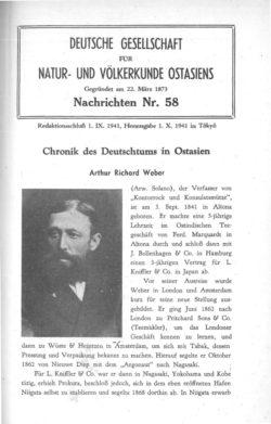NOAG No. 58 (1. Oktober 1941)