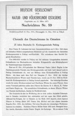 NOAG No. 59 (31. Dezember 1941)