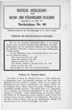NOAG No. 60 (15. April 1942)