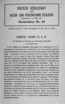 NOAG No. 64 (22. Juni 1943)