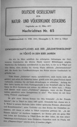 NOAG No. 65 (8. Oktober 1943)
